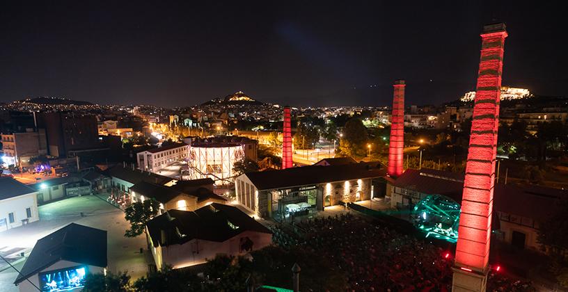 Η Τεχνόπολη Δήμου Αθηναίων μας προσκαλεί σε ένα ακόμα υπέροχο συναυλιακό καλοκαίρι