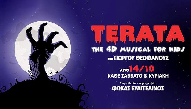 TERATA The Musical