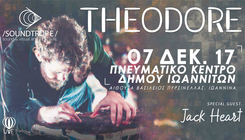 Theodore Live Ιωάννινα Π.Κ.Δ.Ι Special Guest: Jack Heart