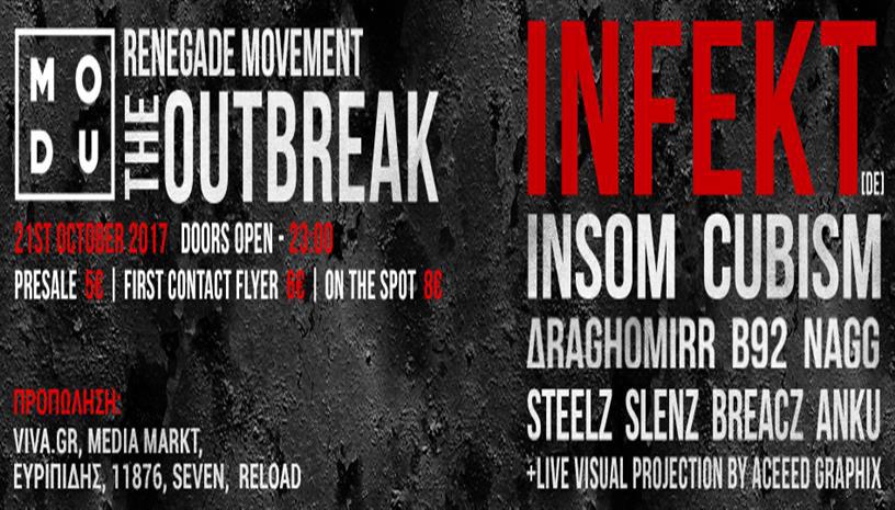 The Outbreak wt INFEKT(de) in Athens