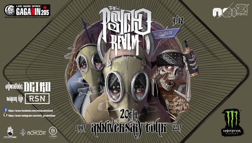 20 χρόνια Psycho Realm - Η επετειακή εμφάνιση τους στην Αθήνα