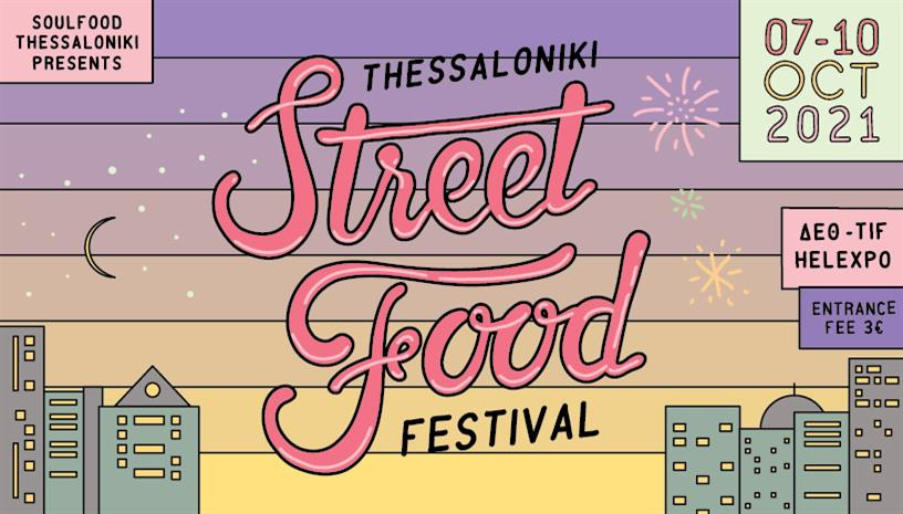 Thessaloniki Street Food Festival 2021