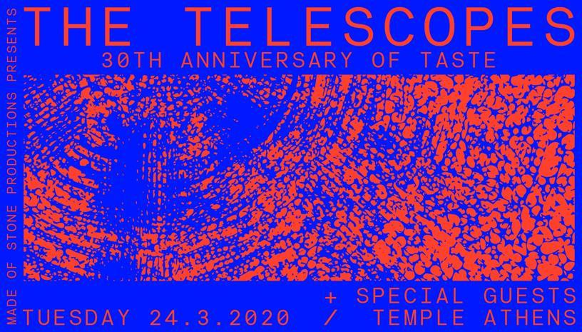 Οι The Telescopes τραγουδούν τον Μάρτιο στην Αθήνα