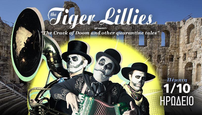 Οι Tiger Lillies για μια συναυλία στο Ηρώδειο