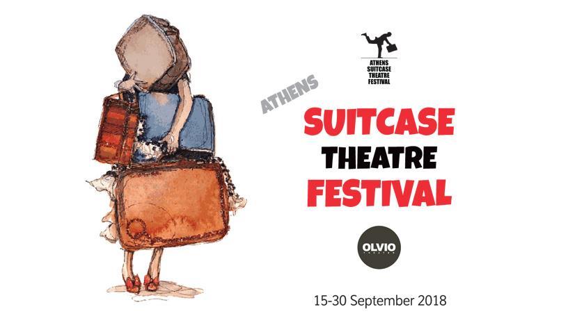 ATHENS SUITCASE THEATRE FESTIVAL 2018