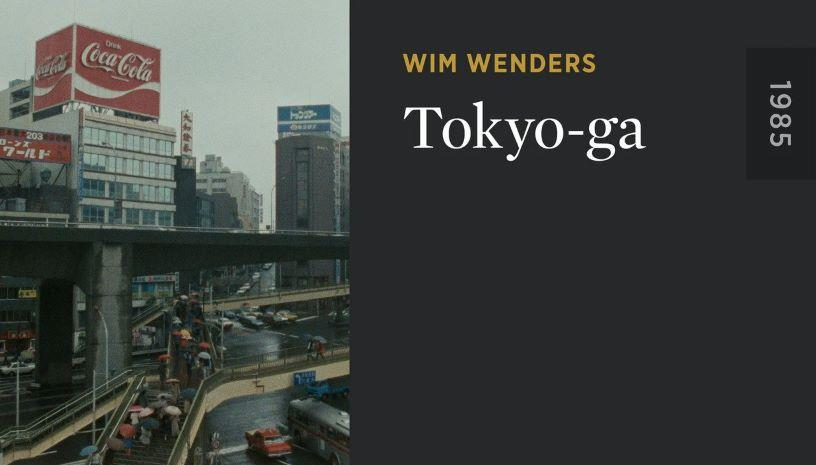 «Tokyo-Ga»: Ένα ταξίδι στην Ιαπωνική πρωτεύουσα μέσα από τα μάτια του Wim Wenders