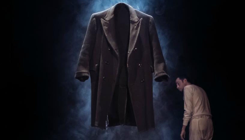 Το Παλτό