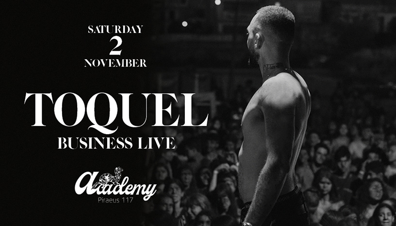 Toquel  «Business Live» sto Piraeus 117 Academy