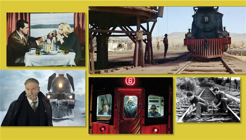 Το τρένο θα σφυρίξει 4 φορές...στο Ρουφ