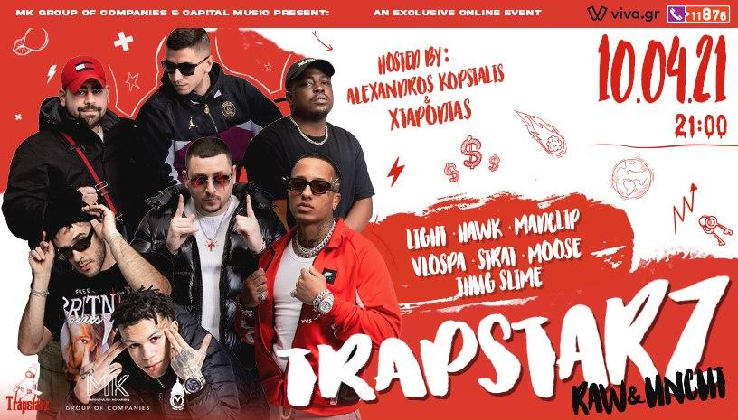Trapstarz Raw Uncut: Πάνω από 20 trappers ενώνονται σε μια διαδικτυακή συνάντηση