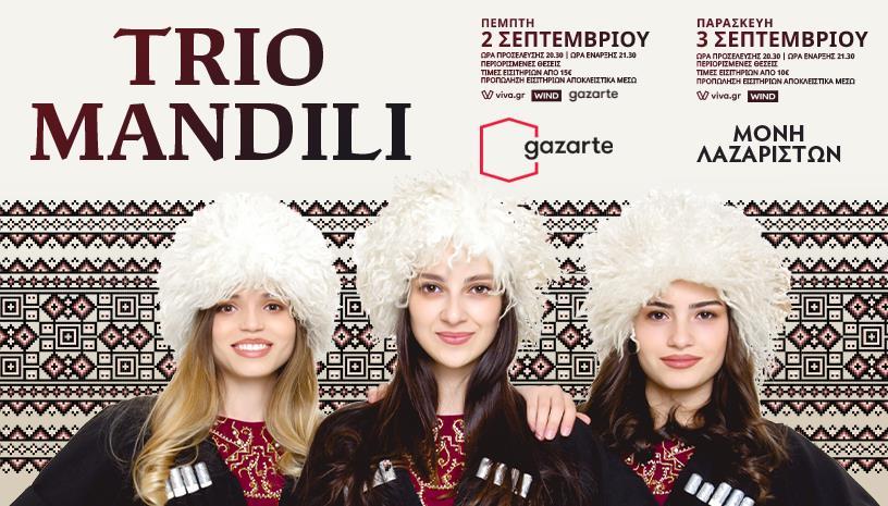 TRIO MANDILI live in Greece