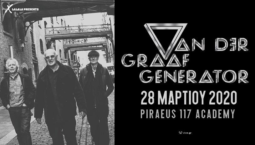 Οι Van der Graaf Generator έρχονται τον Μάρτιο στην Αθήνα