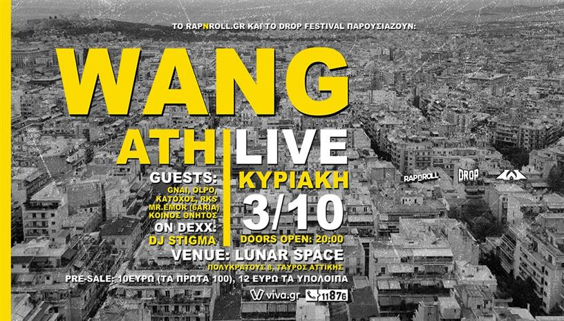 WANG Live in Athens