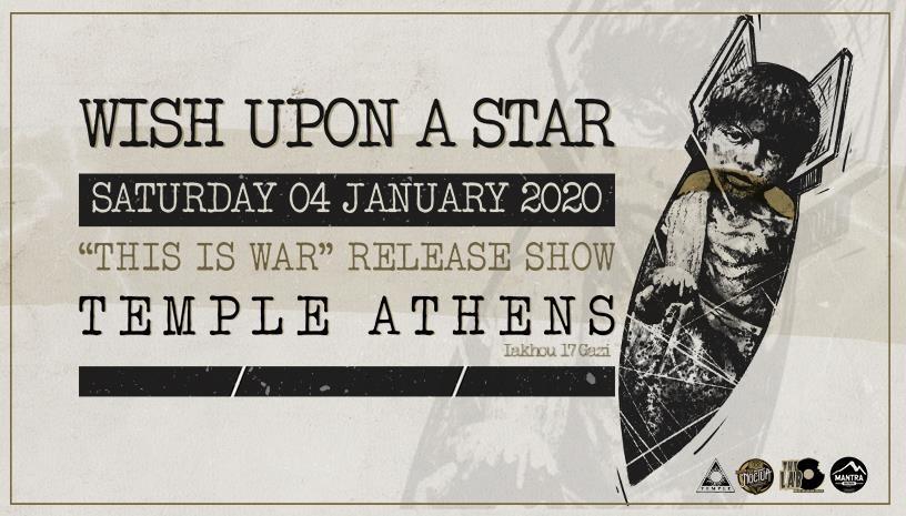 Οι Wish Upon A Star έρχονται στην Αθήνα