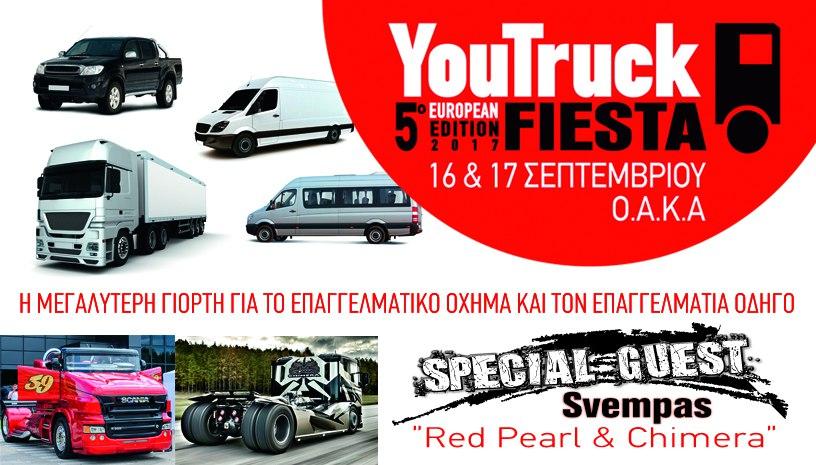 «YouTruck Fiesta 2017 European Edition», η απόλυτη εκδήλωση για τα επαγγελματικά οχήματα