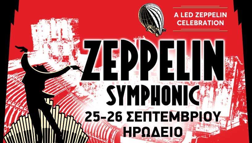 Η «Led Zeppelin Symphonic» στο Ηρώδειο
