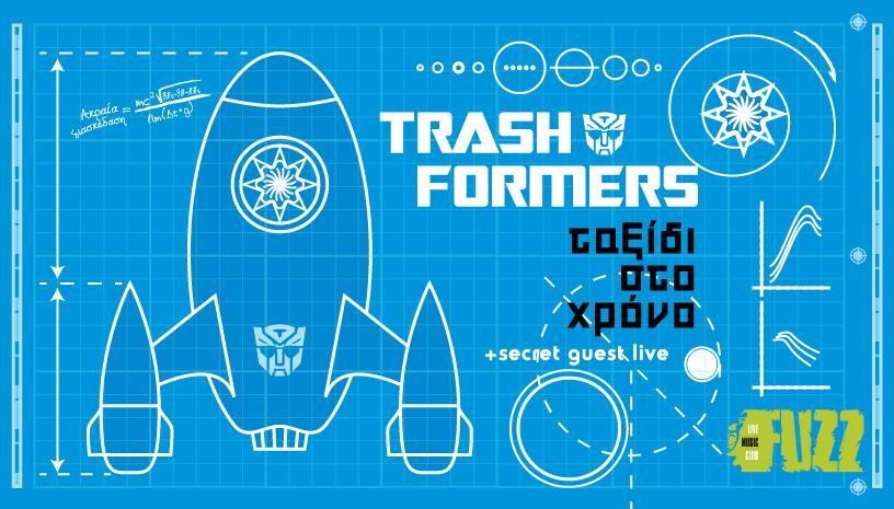 Trashformers  ταξίδι στο χρόνο